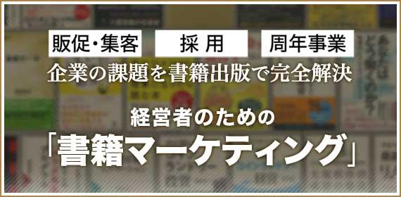オンラインセミナー・相談会