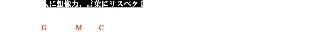 幻冬舎メディアコンサルティンググループ 採用サイト