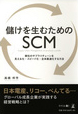 seminar_book01
