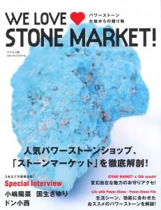 We Love Stone Market!