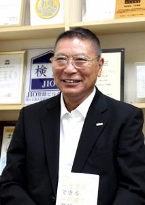 株式会社三井開発