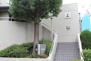 幻冬舎2号館